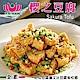 (滿999免運)天恩素食-櫻之豆腐300g/包(全素) product thumbnail 1