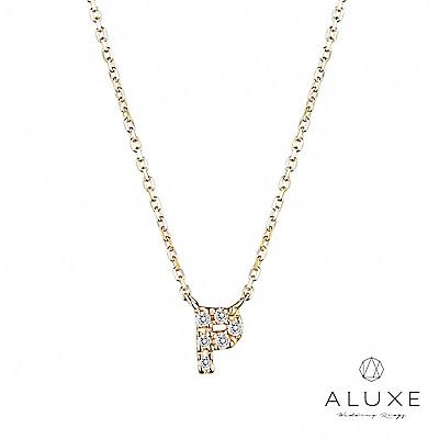 A-LUXE 亞立詩 Alphabet系列10K鑽石項鍊-P