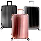 [限時搶] MR.BOX 艾夏28吋耐撞TSA海關鎖拉鏈旅行箱-三色選
