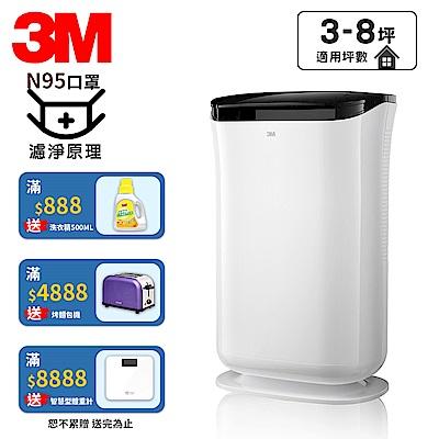 3M 9.5L 除濕輪雙效空氣清淨除濕機 FD-A90W N95口罩濾淨原理