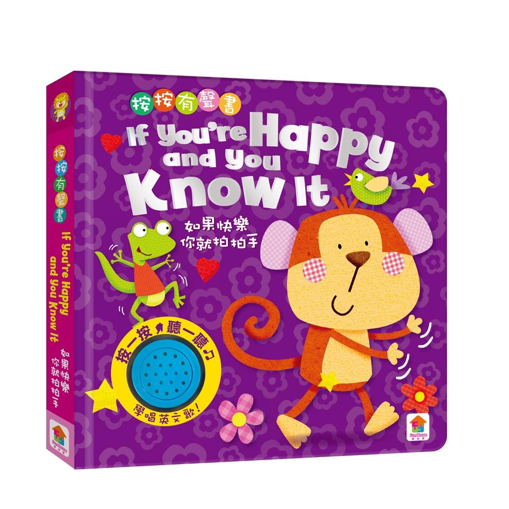 【双美】按按有聲音樂書:If you happy and you know it 如果快樂你就拍拍手