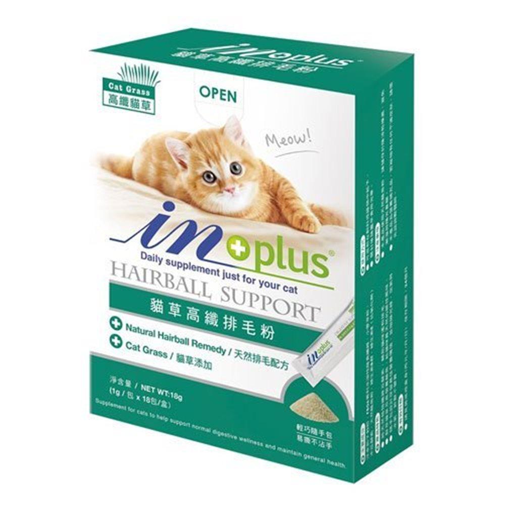 IN-Plus贏《貓用貓草高纖排毛粉》1g*18入/盒