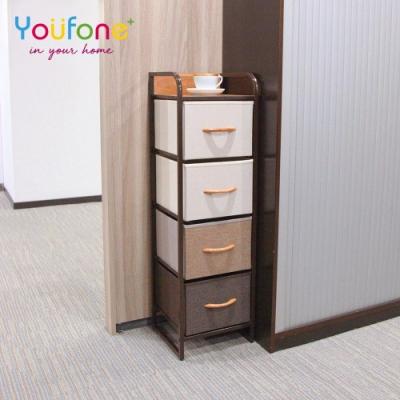 YOUFONE 日式古典風拼色麻布四層式抽屜收納/衣物櫃附可折疊式儲物收納椅凳超殺組合價