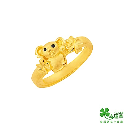 幸運草 香香無尾熊黃金戒指