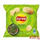 樂事 九州岩燒海苔味洋芋片(12gx50包)