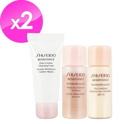 (即期品)SHISEIDO資生堂 盼麗風姿抗皺24潔膚皂+豐潤柔軟水+日間活膚乳*2組