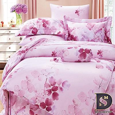 DESMOND岱思夢 加大100%天絲全鋪棉床包兩用被四件組 卉影(粉)