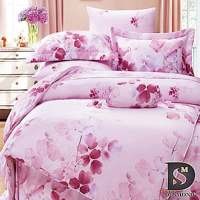 DESMOND岱思夢 加大 100%天絲八件式床罩組 TENCEL 卉影(粉)