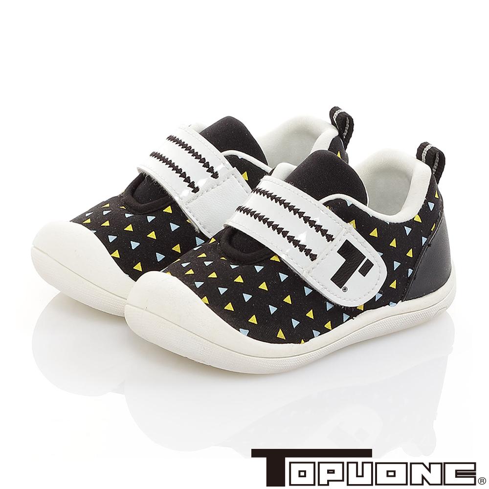 TOPUONE童鞋 輕量透氣減壓防滑室內外休閒鞋-黑