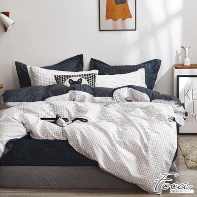 FOCA純真年代 雙人-韓風設計100%精梳純棉四件式兩用被床包組