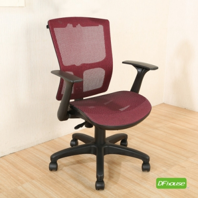 《DFhouse》米恩-全網辦公椅(無頭枕)-紅色 64*64*91-101