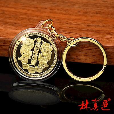 三合一招財旺家運事業鑰匙圈