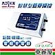 【麻新電子】BC-1000智慧型藍芽-鉛酸-鋰鐵電池充電器(贈 救車線) product thumbnail 3