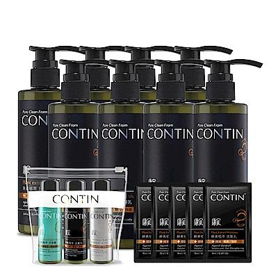 CONTIN康定 超值14件組(酵素植萃洗髮乳*8+酵素植萃旅行組*1+試用包*5