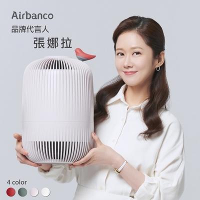 Airbanco K極美空氣清淨機(HB-K1M12)