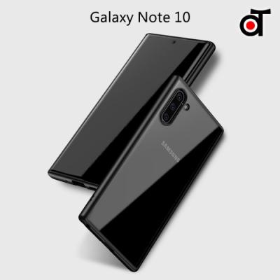 【ATO】Note 10/10 Plus(10+)吸震緩衝防摔透明背蓋手機殼