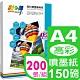 彩之舞 150g A4高彩噴墨專用紙 HY-A04*2包 product thumbnail 1