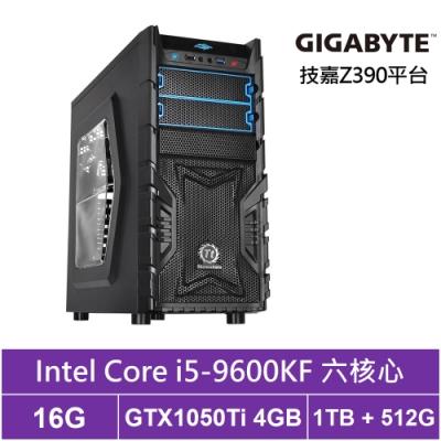 技嘉Z390平台[天璇鬥士]i5六核GTX1050Ti獨顯電玩機