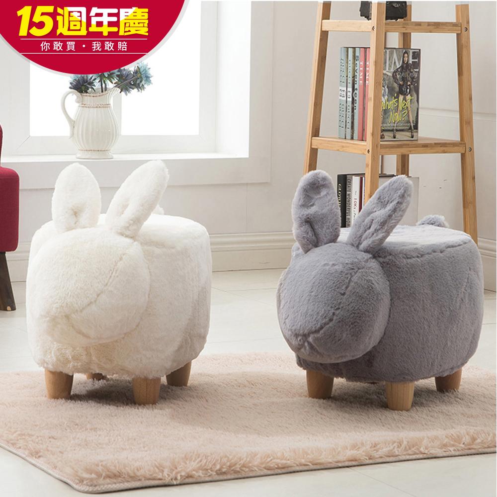 日居良品 超萌布套可拆洗動物系列椅凳(山羊/兔兔). @ Y!購物