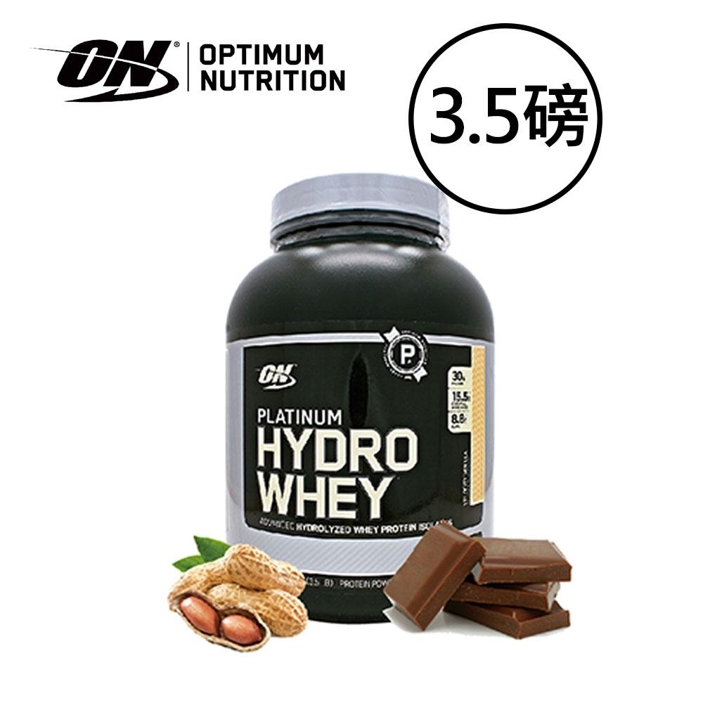 [美國 ON] 白金級水解乳清蛋白-花生巧克力(3.5磅/罐)