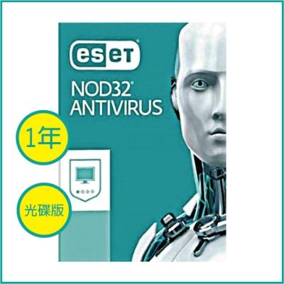 ESET NOD32 Antivirus 防毒軟體 中文 1台1年 專案版(含光碟/序號)