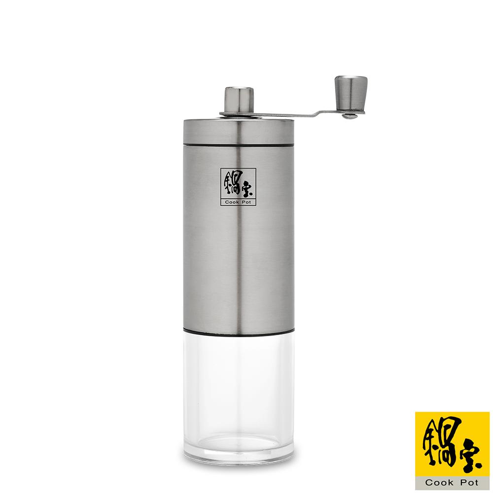 鍋寶 手持式磨豆機 CFG-280