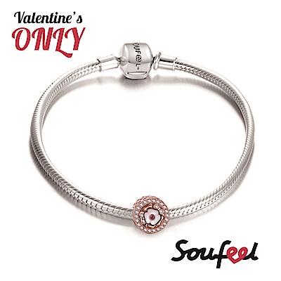 SOUFEEL索菲爾 925純銀 手鍊+串珠套組-白色櫻花(玫瑰金)