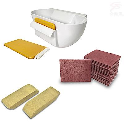 金德恩 台灣製造 免安裝崁入式流理台清潔籃+去污清潔擦布+去鏽去焦擦拭布