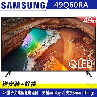 【預購】SAMSUNG三星 49吋 4K QLED量子液晶電視 QA49Q60RAWXZW