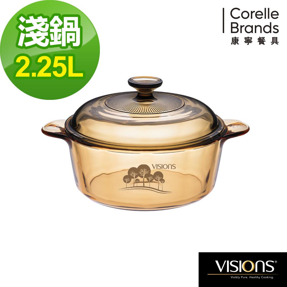康寧 Visions 晶彩透明鍋-樹影花色-2.25L