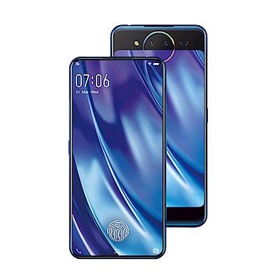 vivo NEX雙螢幕 10G/128G 三鏡頭智慧美顏手機