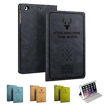 iPad Mini5 7.9吋 2019 北歐風鹿紋平板皮套 智慧休眠喚醒支架保護套