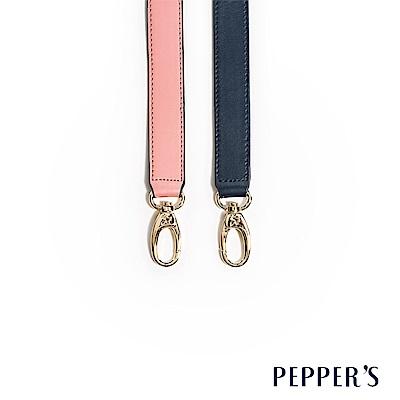 PEPPER`S Carey 牛皮短背帶 - 2色