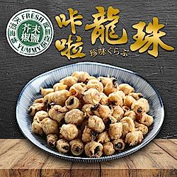 愛上新鮮 超好吃卡拉龍珠-芥末 (25g±10%/包)