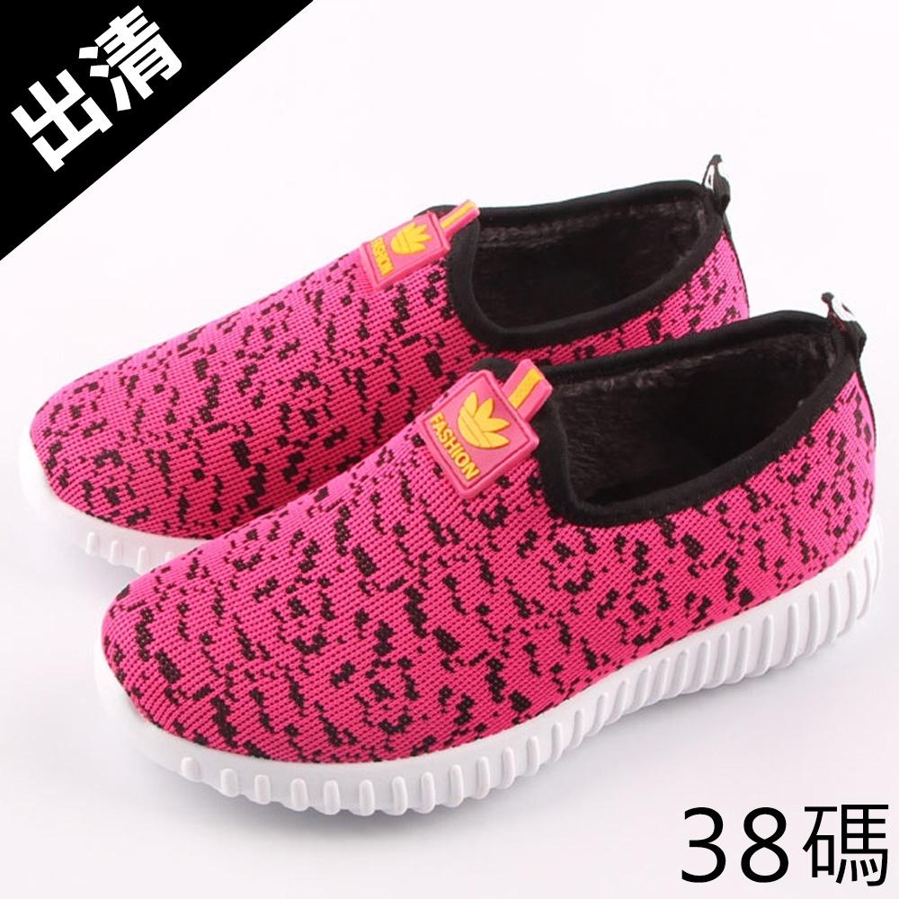 韓國KW美鞋館-(現貨)自在漫遊城市風加絨走路鞋(共1色)
