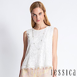 JESSICA - 立體蕾絲花邊背心(白)