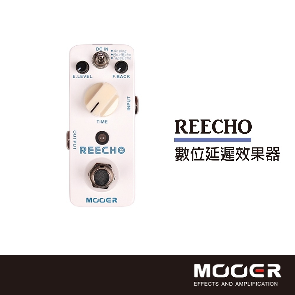 MOOER REECHO數位延遲效果器