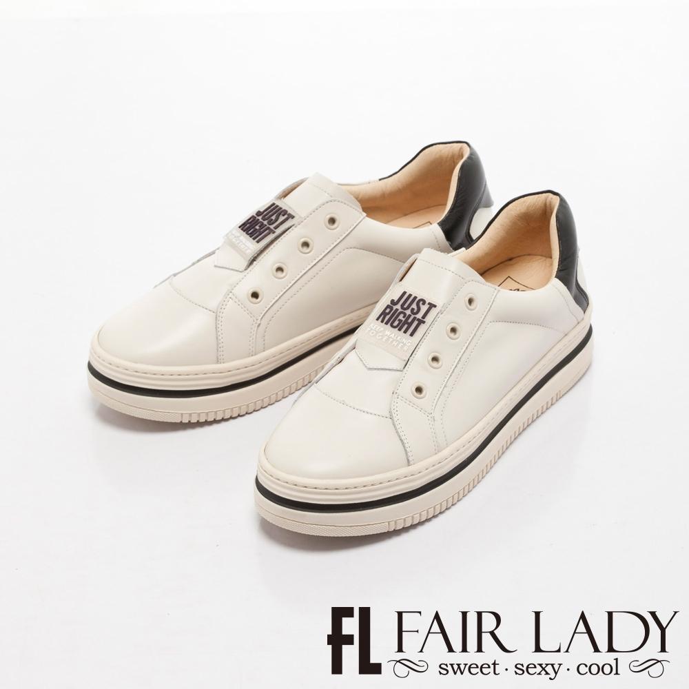 【FAIR LADY】Soft Power 軟實力 潮流拼色無鞋帶厚底小白鞋 酷黑