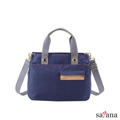 satana - Soldier 美好生活貼心手提包 - 礦青藍