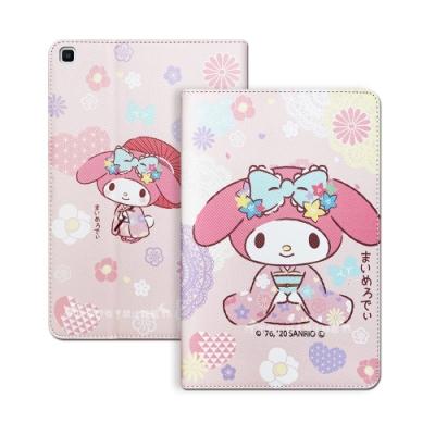 正版授權 My Melody美樂蒂 Samsung Galaxy Tab A 8.0 2019 LTE 和服限定款 平板保護皮套 T295 T290
