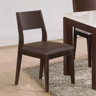H&D 喬伊胡桃咖啡餐椅