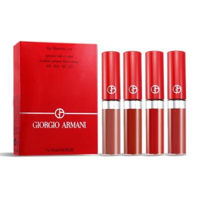 GIORGIO ARMANI(GA) 奢華絲絨訂製唇萃迷你套組 復古玫瑰 獨家限定版