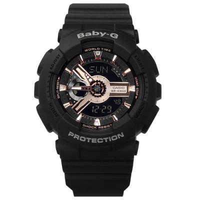 Baby-G CASIO 卡西歐 甜美手錶-玫瑰金x黑 BA-110RG-1A 43mm