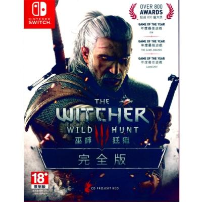 巫師 3:狂獵 完整版 首批限量版 THE WITCHER III WILD HUNT GAME OF THE YEAR EDITION - NS Switch 中英文亞版