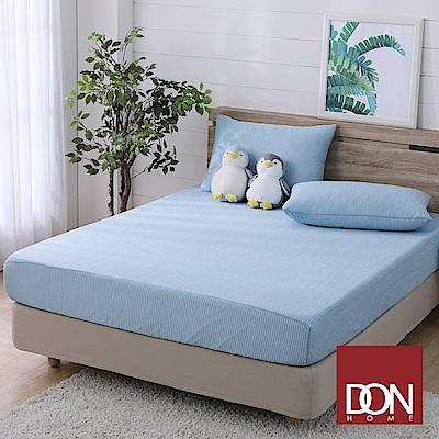 DON冰晶藍 雙人日式瞬間涼感床包枕套三件組
