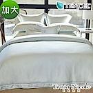 Tonia Nicole東妮寢飾 智慧女神環保印染100%萊賽爾天絲刺繡被套床包組(加大)