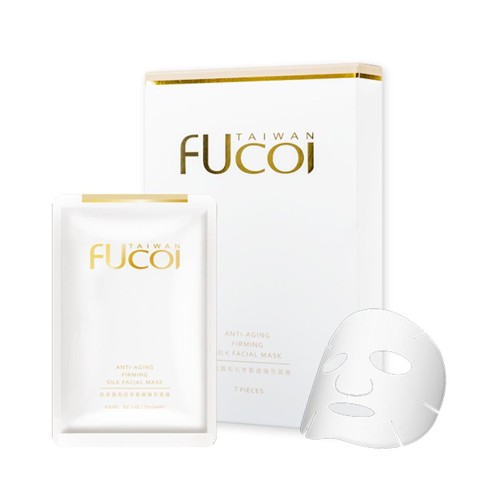 FUcoi藻安美肌 抗老緊緻隱形面膜(7入/盒)(緊緻修護喚回美肌)