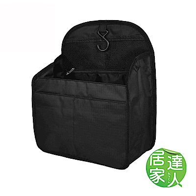 居家達人 可掛式多層收納袋/內襯袋 (黑色-L)