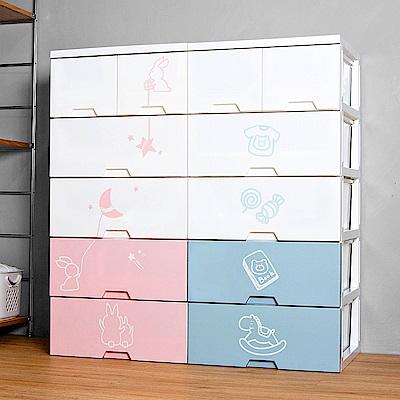 HOUSE 台灣製 54大面寬-寶寶玩具衣物抽屜式收納櫃五層(2小抽+4大抽)兩色可選