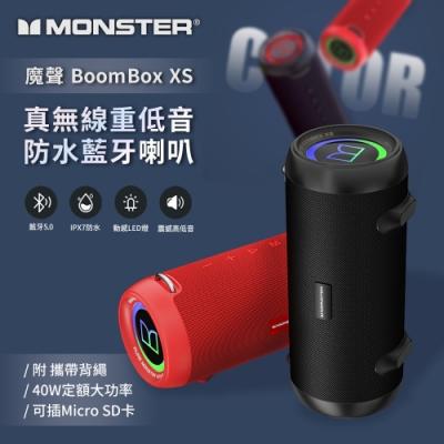 【MONSTER 魔聲】BOOMBOX XS 真無線重低音防水藍牙喇叭  (附背繩/可2台串聯/插卡碟使用)